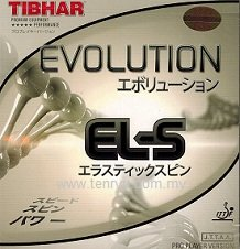 Guma Tibhar Evolution EL-S